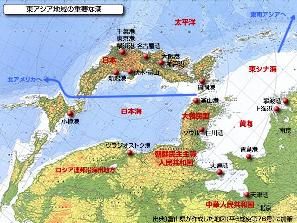 東アジア地域の重要な港