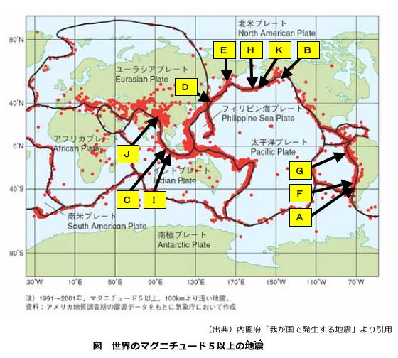 【地震】 静岡県で震度4。11月17日 20時05分ごろ YouTube動画>2本 ->画像>8枚