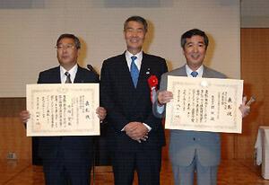 第7回国土技術開発賞